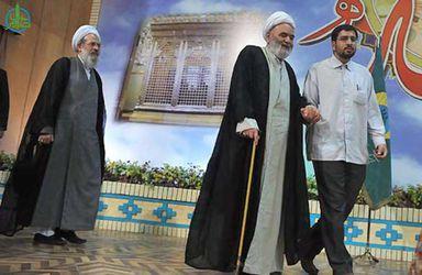 تهران - متفرقه